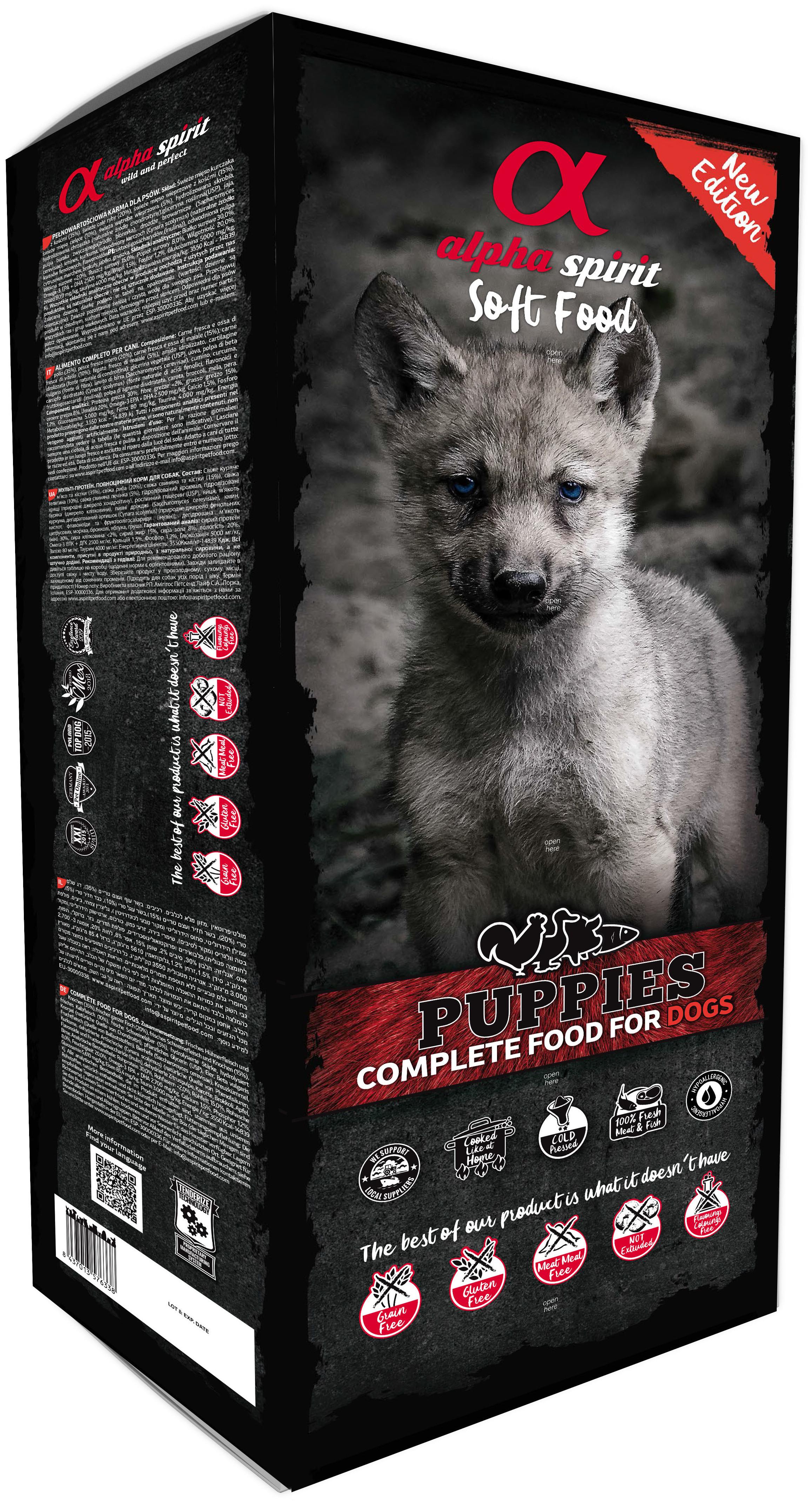 alpha spirit Dog Complete Food Puppies 9 kg